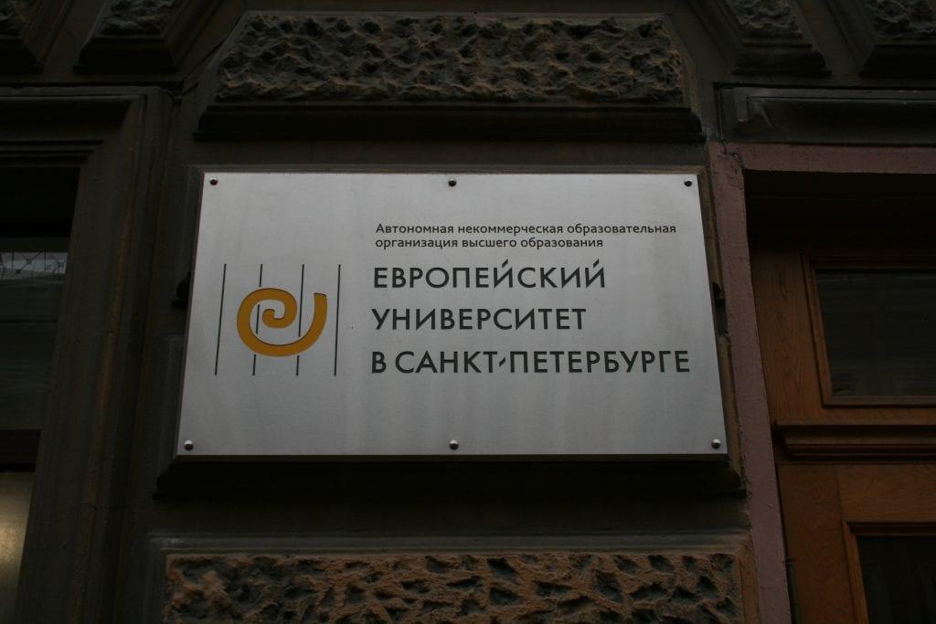 Pietarissa – vihdoin! Mutkien kautta kiinni opintoihin