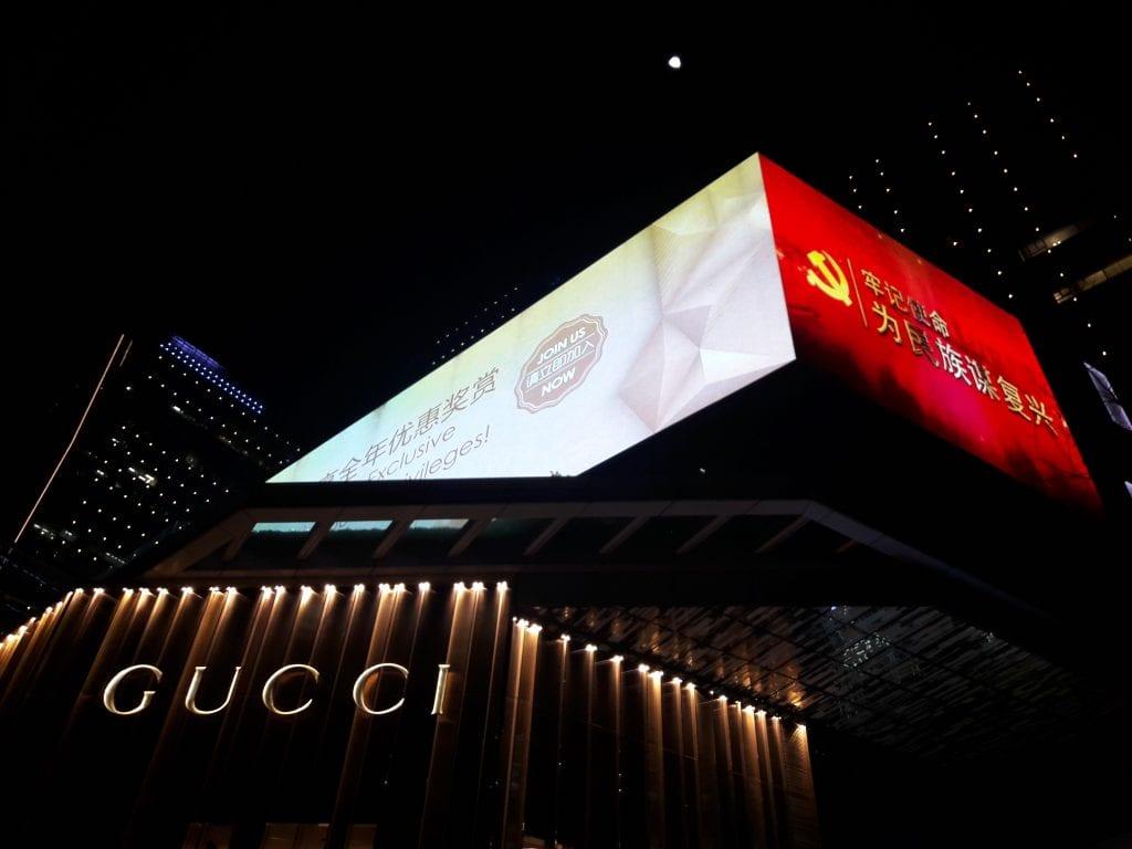 Sosialismia Gucci-erityispiirtein