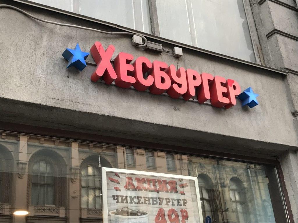 Kaikki alkoi kielestä – venäjä on kaunis mutta hankala