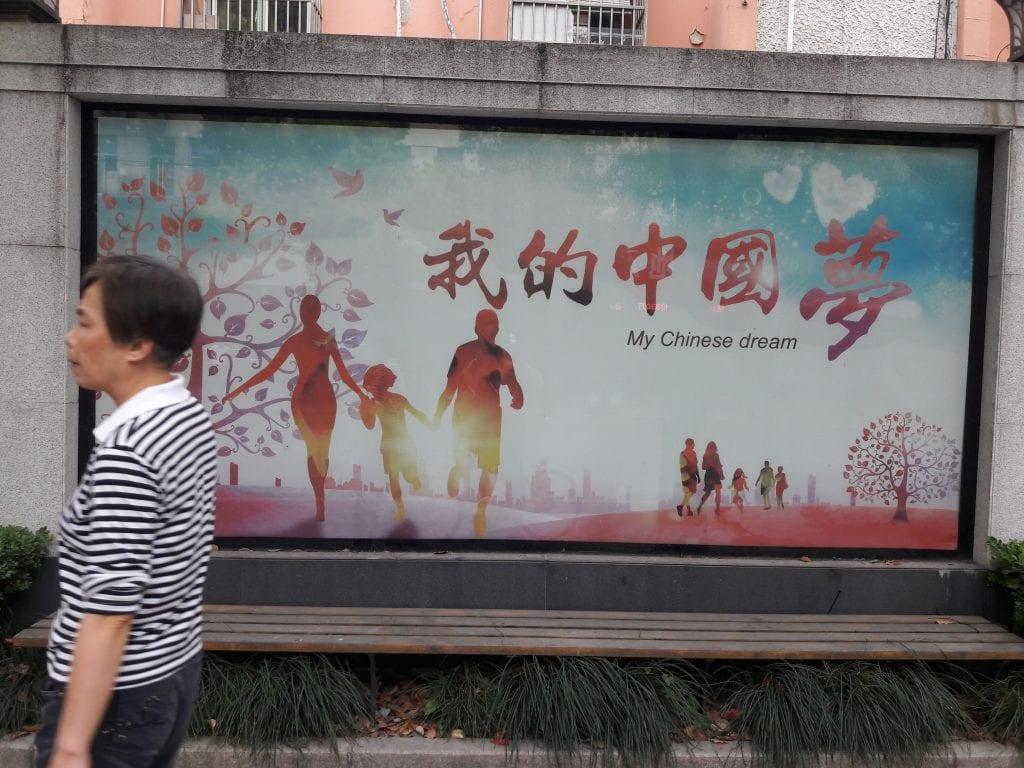 Kiinalainen, amerikkalainen ja suomalainen unelma