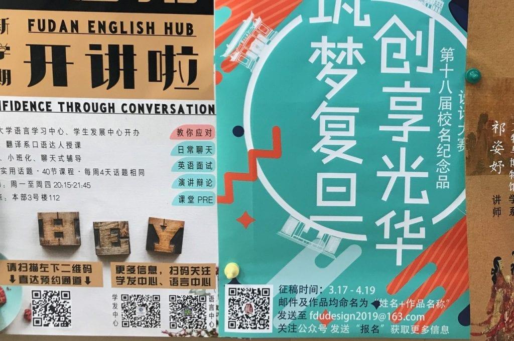 Käytän Kiinassa QR-koodeja useita kertoja päivässä